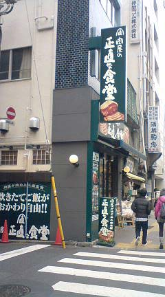 nikuya03.jpg