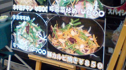 nikuya04.jpg